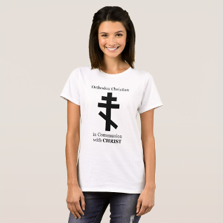 T-shirt: &quot;Orthodox Christian in Communion with <strong>CHRIST</strong>&quot;&#8221; style=&#8221;max-width: 525px;&#8221;></a></div> <div class=