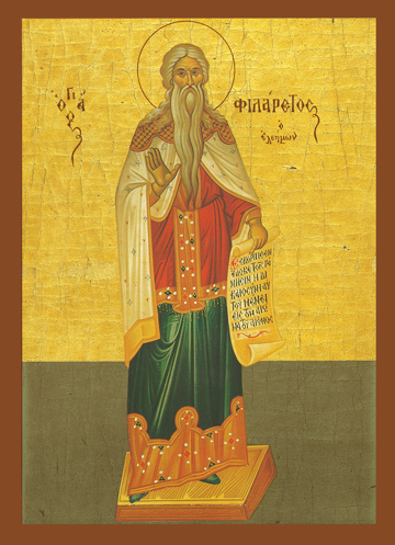 Icon of St. Philaret the Merciful